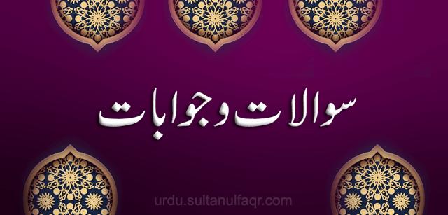 Question of Faqr