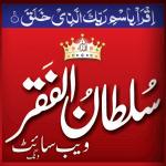 sultanulfaqr-website